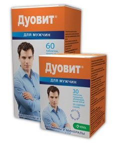 Витамины Дуовит для мужчин
