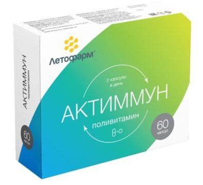 Актиммун поливитамин