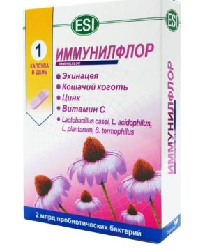 Иммунилфлор