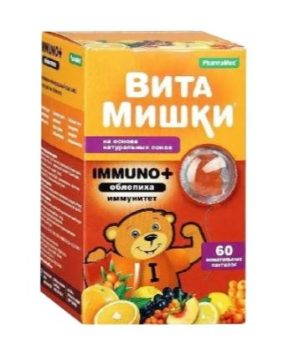 ВитаМишки иммуно плюс Облепиха