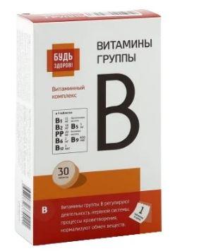 Будь здоров Витамины группы B